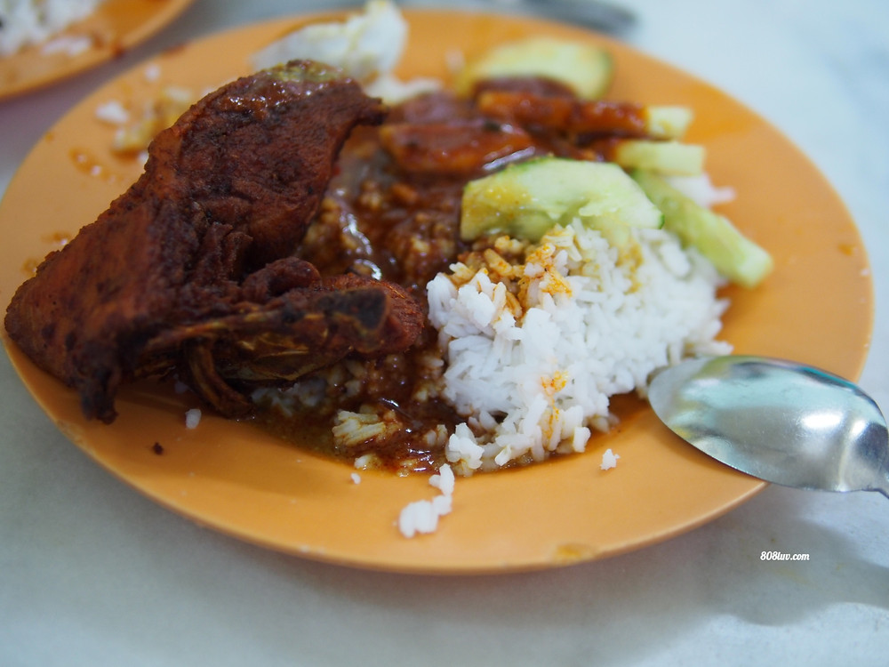 15MYR ~$ 3.63 for two plates of nasi kandar