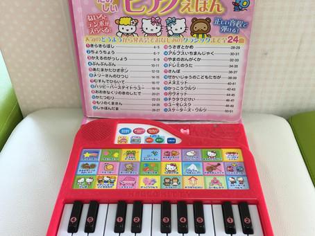 小さなピアノ♪