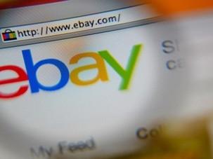 eBay מקימה מתחם מיוחד לעסקים ישראליים