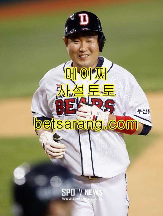 ▲ 양의지 ⓒ 곽혜미 기자