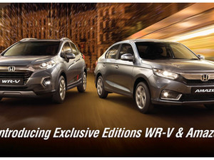 Exclusive Editions of Amaze & WR-V launched at Rs 7,96,000 & Rs Rs 9,69,900