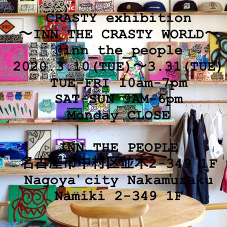 CRASTY exhibition