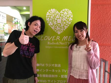 【ラジオ】すまいるシンジケート #シンガーソングライター中村友美さん