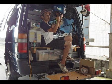 【空の旅・四万十川】ナイス!420グラム軽くなった!