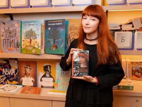 Прием заявок на Национальную премию для молодых авторов, пишущих на русском языке