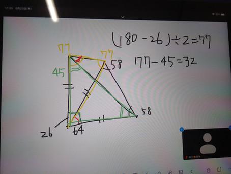 オンライン算数授業