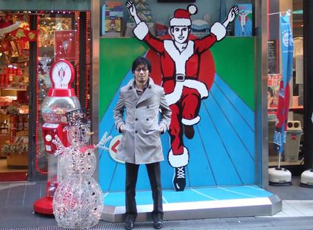 大阪から、メリークリスマス