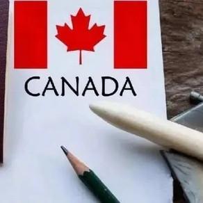 2020加拿大留学规划