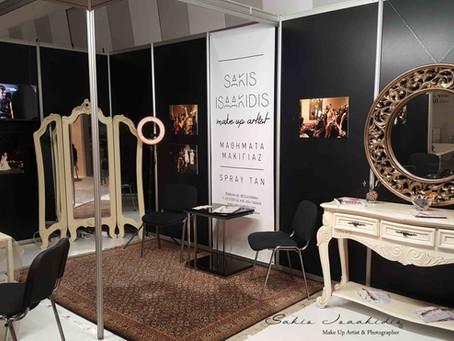 EXPO WEDDING 2019 * Θεσσαλονίκη * 12-14 Ιανουαρίου * περίπτερο 53               @ Sakis Isaakidis