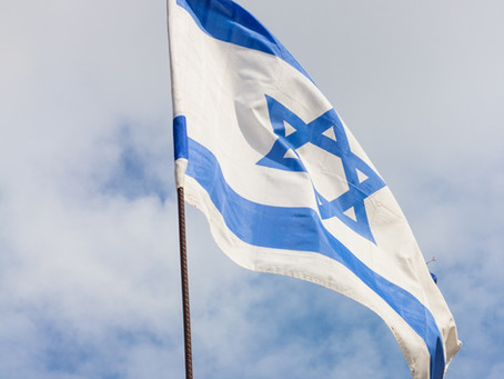 JAK ZOSTAĆ IZRAELCZYKIEM?