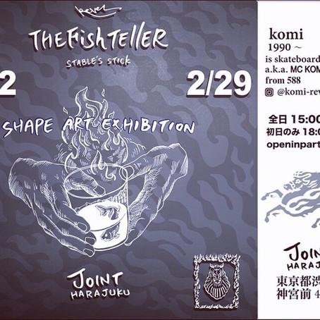 "「KOMI ""THE Fish TEllER"" SHAPE ART Exhibition」"