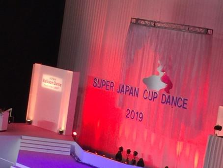 スーパージャパンカップダンス2019