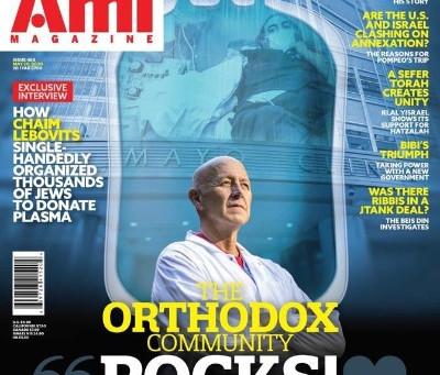 Covid Plasma Initiative profiled in Ami magazine: Dr. Joyner thanks the Orthodox community