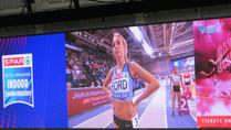 British Athletics Indoor Championship