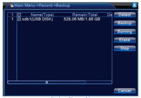 резервное копирование записей с регистратора на карту памяти