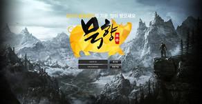 토토사이트 - 먹튀검증 - 묵향 [ hm-jj.com ] - 먹튀사이트 확정