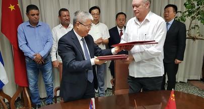 China doa a Cuba mais de 112 milhões de dólares