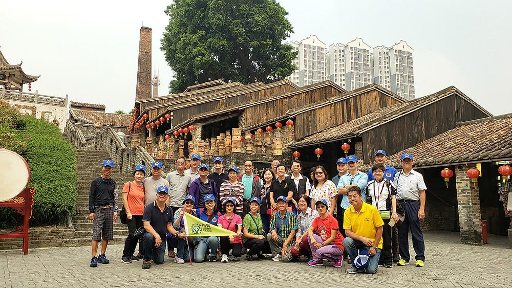 參觀五百年歷史的柴燒龍窯