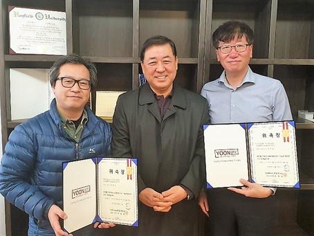 윤엠연구소 기술전문위원 위촉