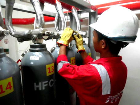 What is FM200 Fire Suppression