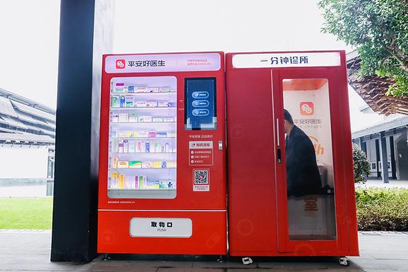 PING AN Good Doctor ตู้คลินิกแบบไร้คนในจีนด้วยปัญญาประดิษฐ์ A.I.