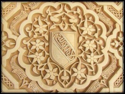 Coran : Sourate 55 - Le Miséricordieux, versets 1 à 16 et récitation complète de la sourate