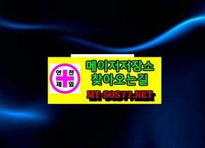 [먹튀확정] 09월 24일 팡팡먹튀 pang-797979.COM pangpang먹튀 토토사이트 먹튀검증사이트 안전놀이터  검증사이트 메이저저장소
