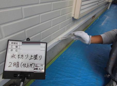 川越市S様邸外壁塗装工事完了!!