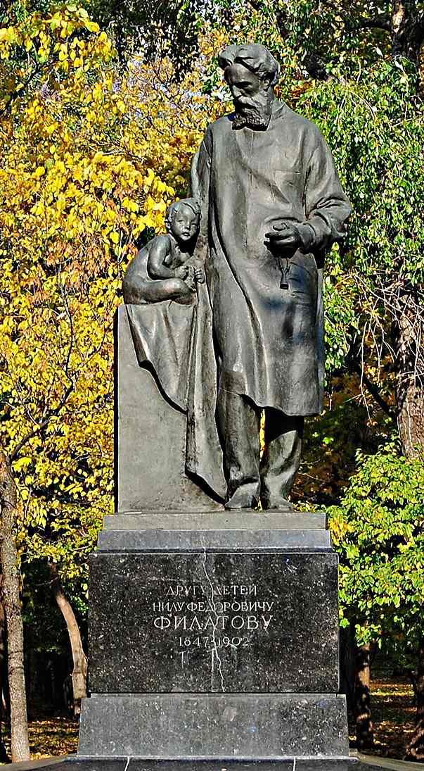 Нил Филатов, русский педиатр