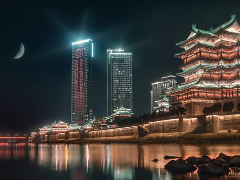 """China em """"Desigualdade Global"""": documentário expõe (des)igualdade e desenvolvimento após as reformas"""