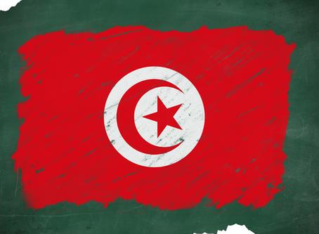 אזרחות פורטוגלית ליהודי תוניסיה