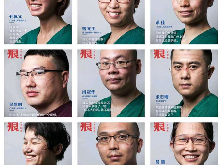Faces of the Wuhan battle front ! Beautiful faces of heroes...