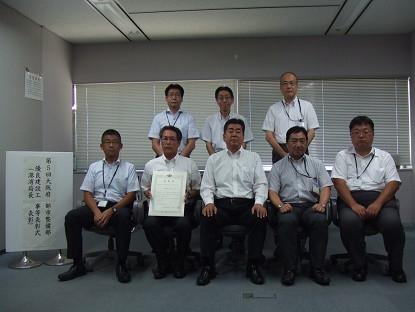 大阪府都市整備部港湾局局長表彰受賞