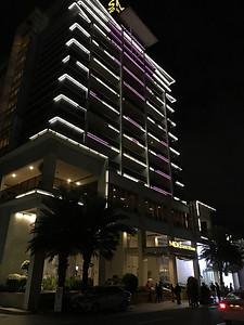 필리핀 마이다스 호텔 & 카지노