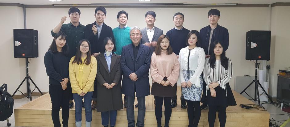 제 13차 멘토간담회 - 김익수 환경일보 편집대표님