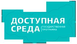 Совещание с вузами провёл в ИМТК РУМЦ Минтранса России
