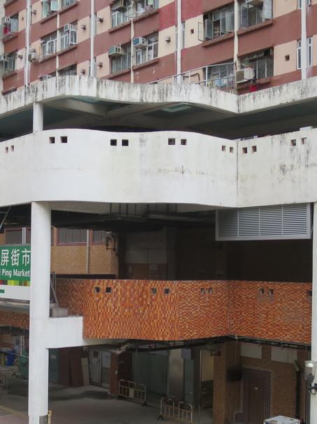 Tsui Ping North Shopping Circuit