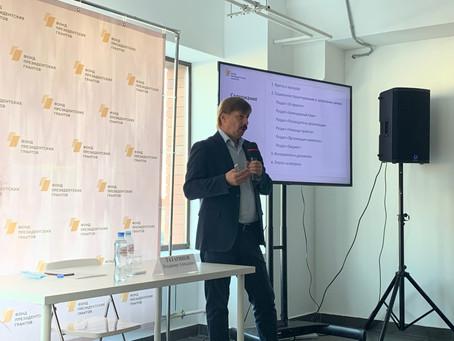 ТОСы Тульской области готовят проекты для конкурса Фонда президентских грантов.