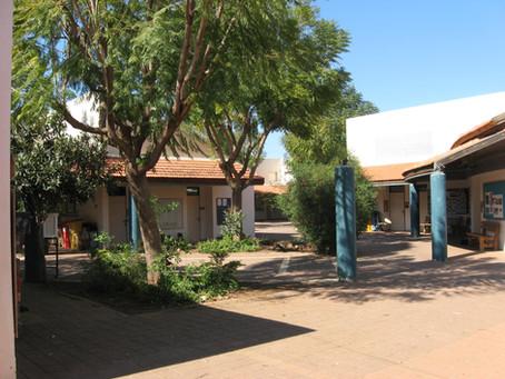 Демократическая школа в Кфар Саба (Израиль). Управление