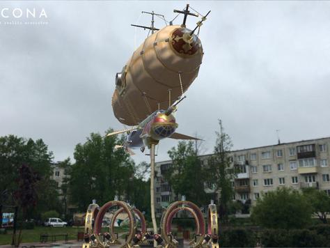 The Arcona metaverse secret objects in Russian schools