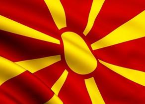 Поддршка за македонските научници!