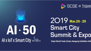 Smart City 2019 Coming Soon