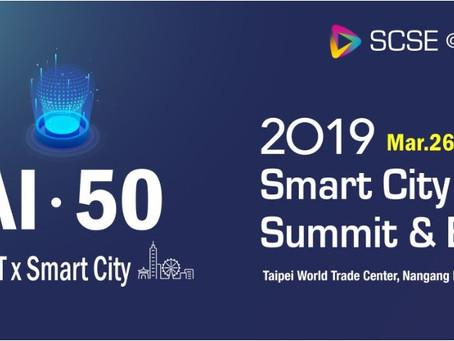 Smart City 2019 Coming Soon