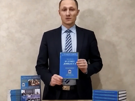 Юрий Шулипа: Путин нападет на страны Балтии