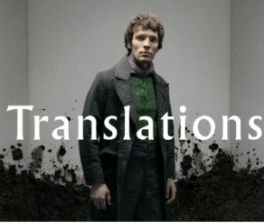 Translations: A lesson in acting all actors must see