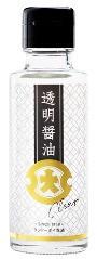 2020年9月24日放送インターFM891「佐藤満春の邪魔しないラジオ」(関東)で透明醤油が紹介されました!