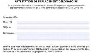 Attestation de déplacement dérogatoire et justificatif de déplacement professionnel