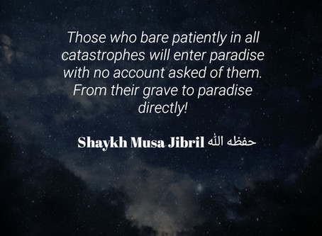 Patience leads to paradise!