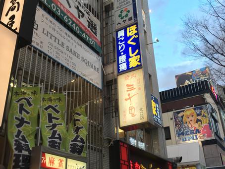 日本酒呑み比べ店舗紹介その1:LITTLE SAKE SQUARE(東京 錦糸町)