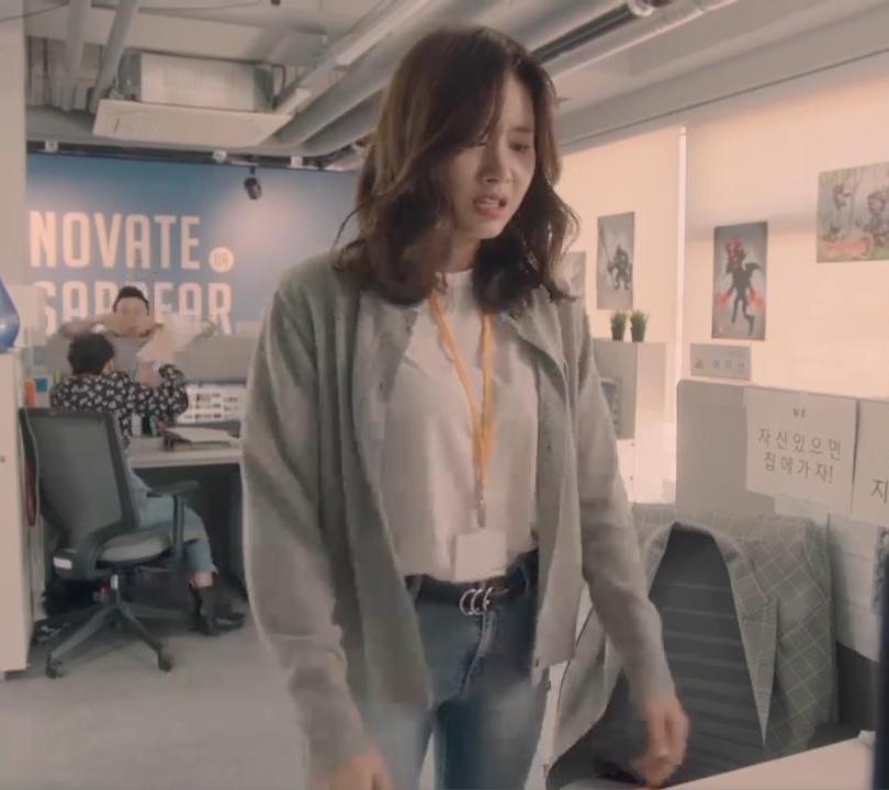 레벨업 1화_무카스사옥 장면 (10).png